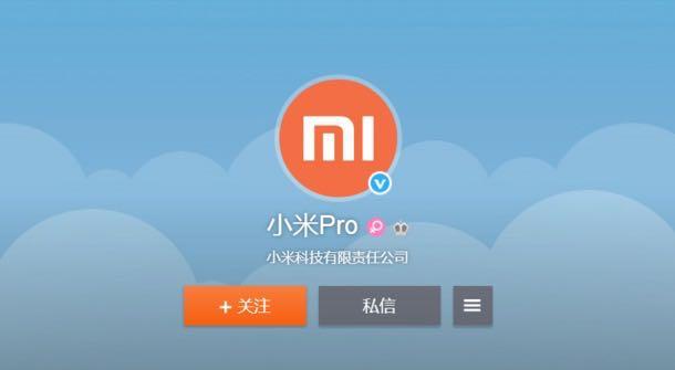 Xiaomi MI Pro MI Note 2