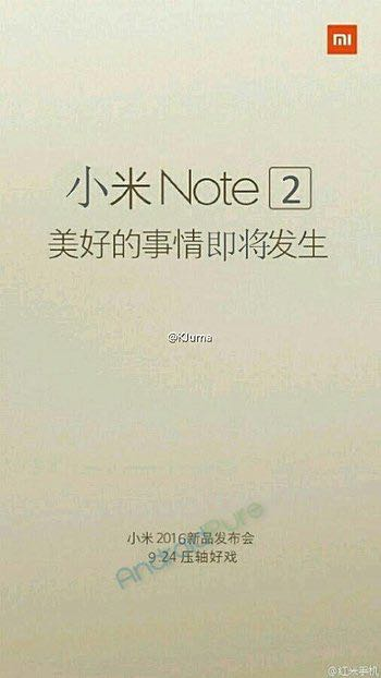 Xiaomi Mi Note 2 review 2