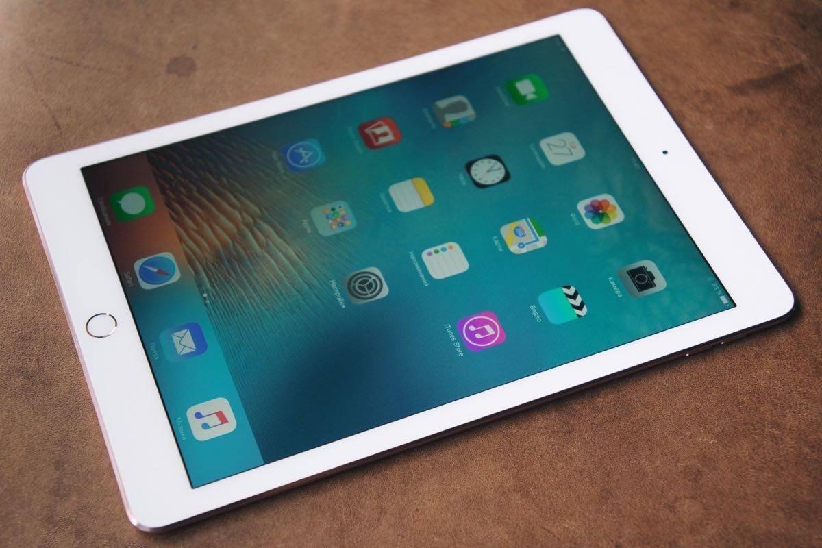iPad Pro Jailbreak iOS 10