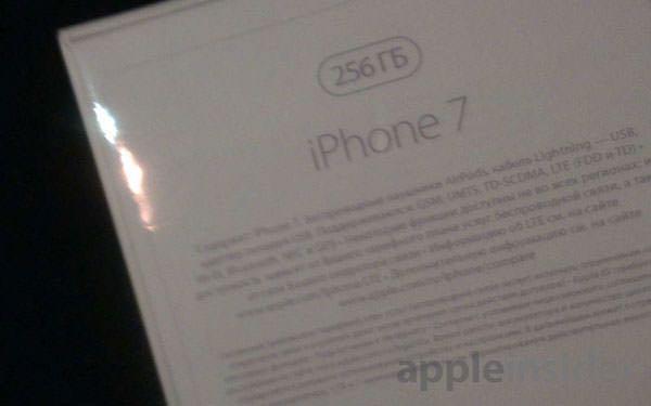 iPhone 7 Box Russia 256 Gb