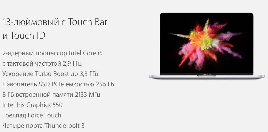 Apple MacBook Pro New 5