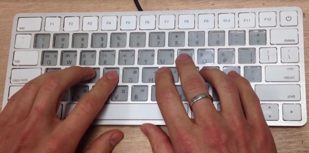 Apple Magic Keyboard 3 1