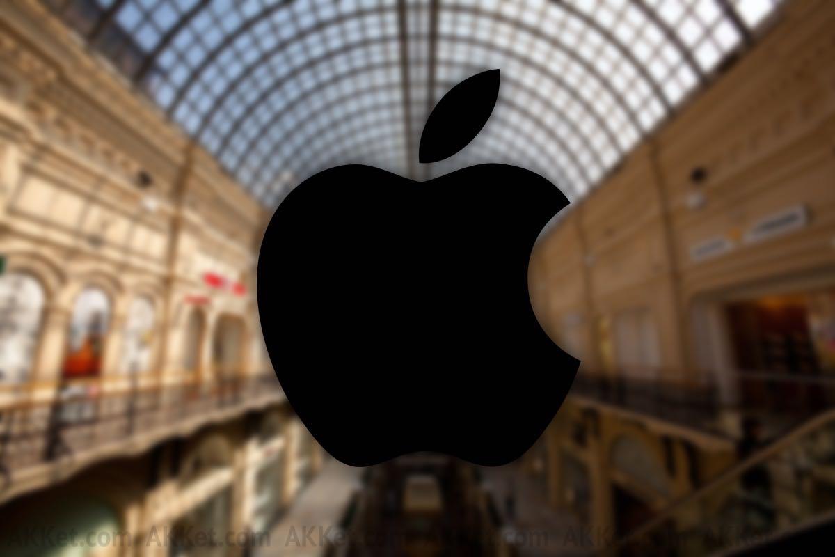 Apple Store Russia Moskow 2
