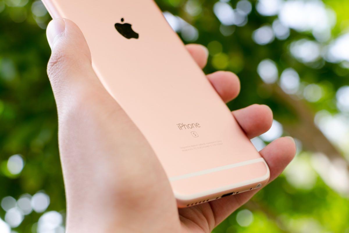 Apple iPhone 6s Plus Rose Gold 2