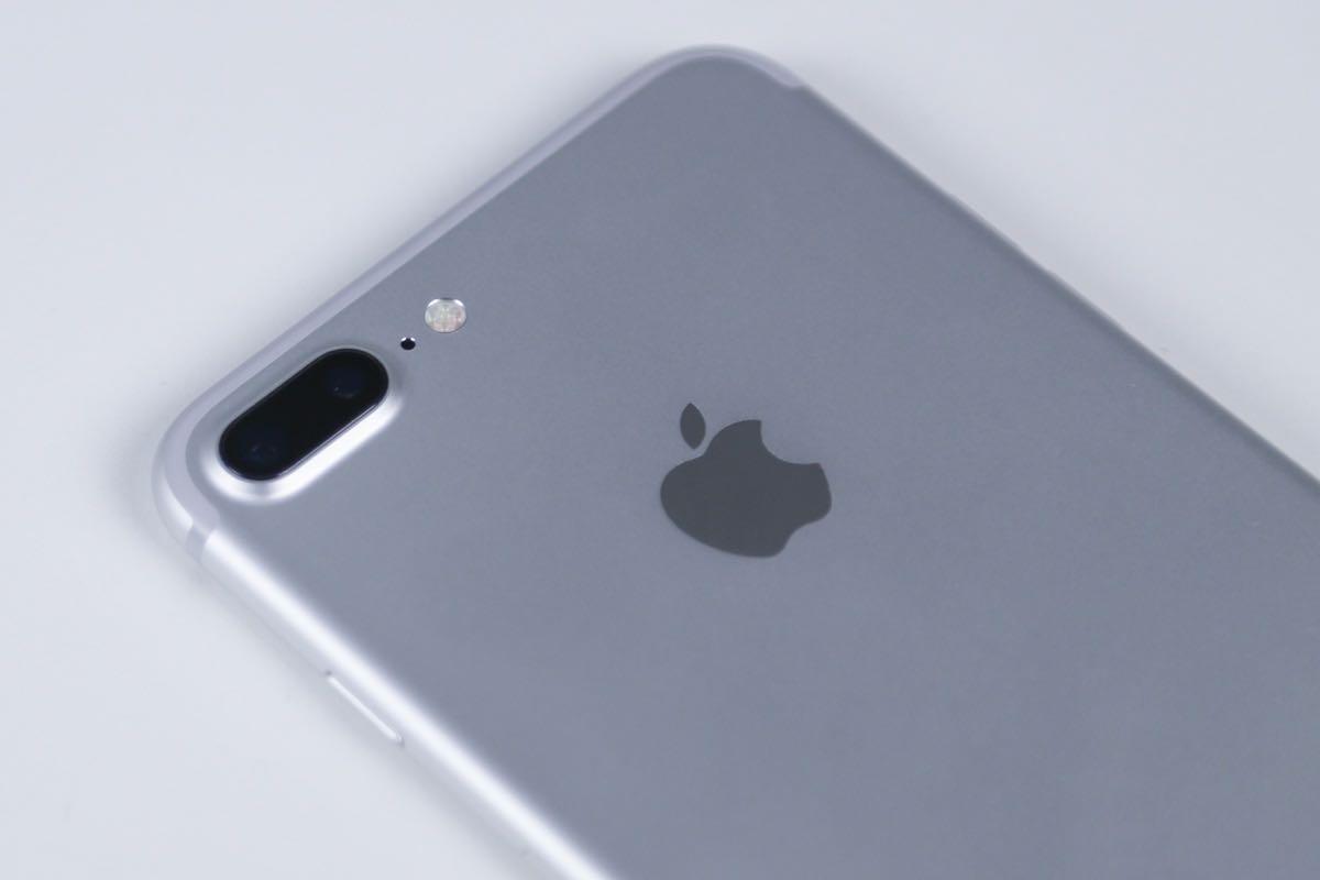 Apple iPhone 7 Plus China