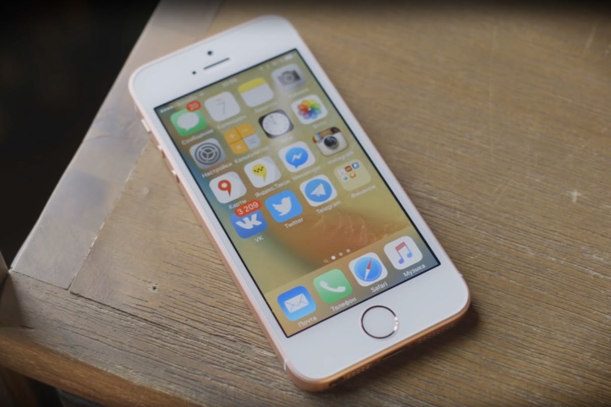 Apple iPhone SE iPhone 6s iPhone 7 Review 4