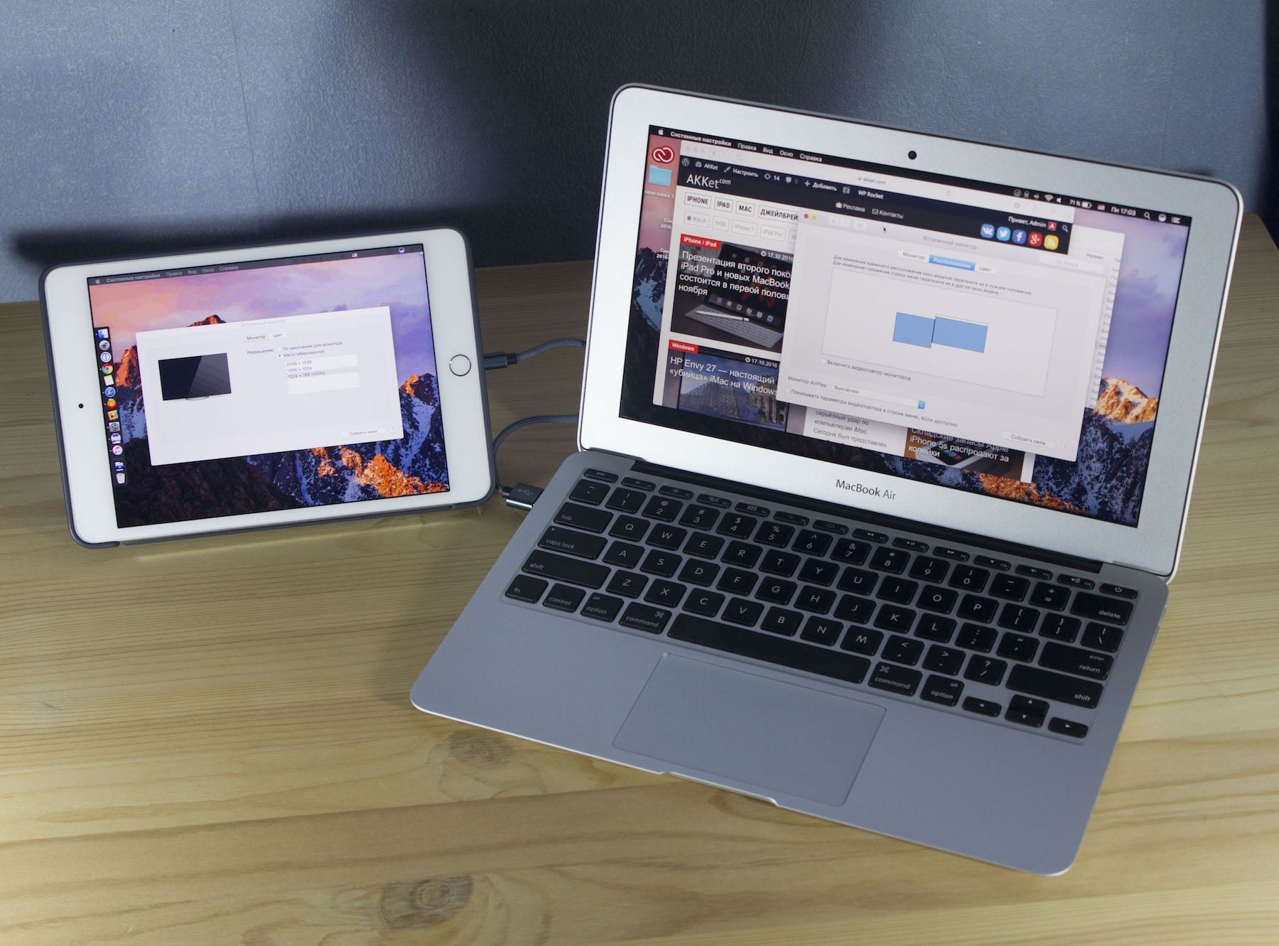 Duet Display Review AKKet.com iPad iPhone macOS Sierra 3 8