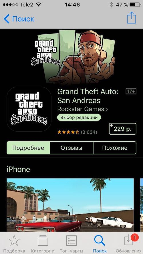 Grand Theft Auto Apple iOS iPhone iPad Download Free Apple ID 1