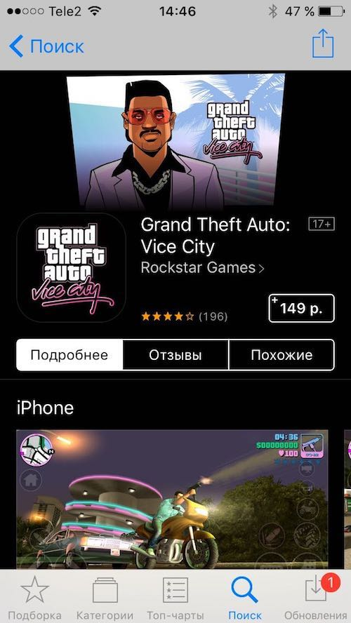 Grand Theft Auto Apple iOS iPhone iPad Download Free Apple ID 2