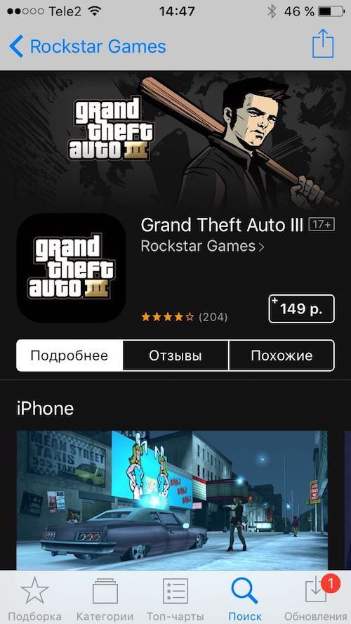 Grand Theft Auto Apple iOS iPhone iPad Download Free Apple ID 3