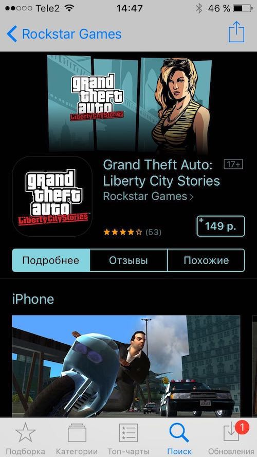 Grand Theft Auto Apple iOS iPhone iPad Download Free Apple ID 5