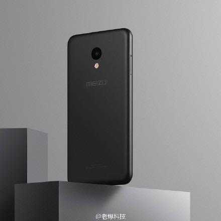 Meizu M5 Buy 1