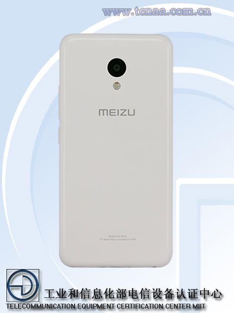 Meizu M5 China