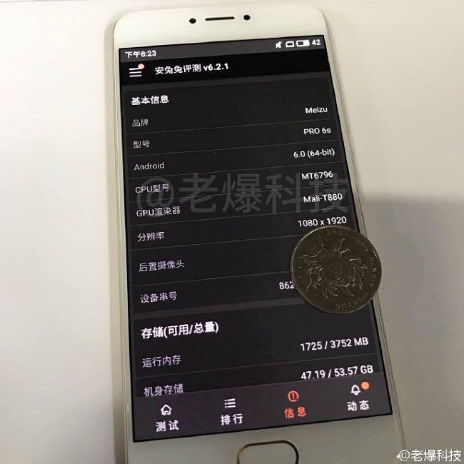 Meizu Pro 6s 2