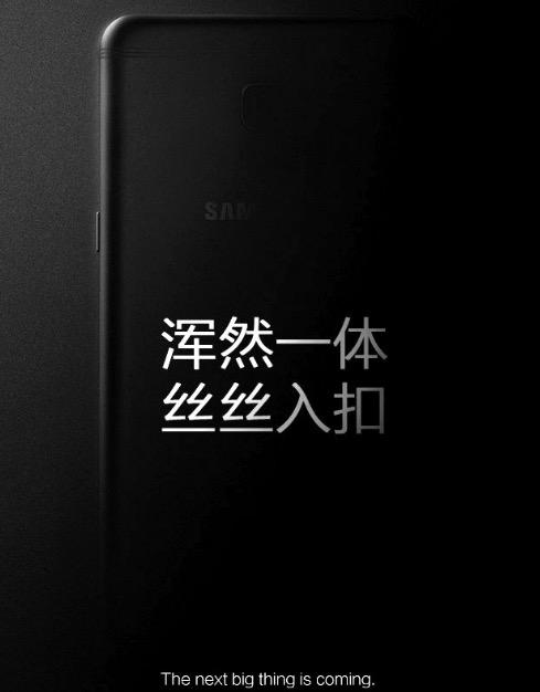 Samsung Galaxy A9 2016 2