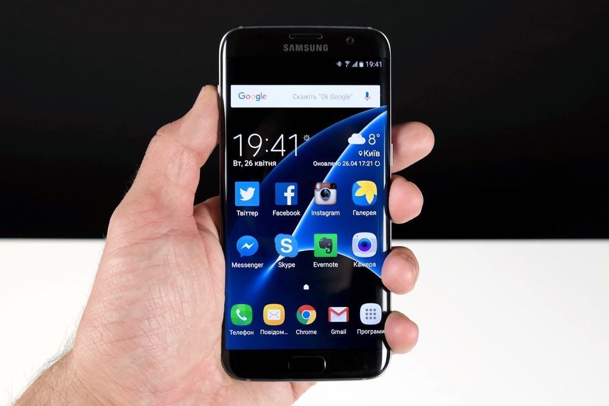 Samsung Galaxy S7 Moto Z Play Huawei Honor 8