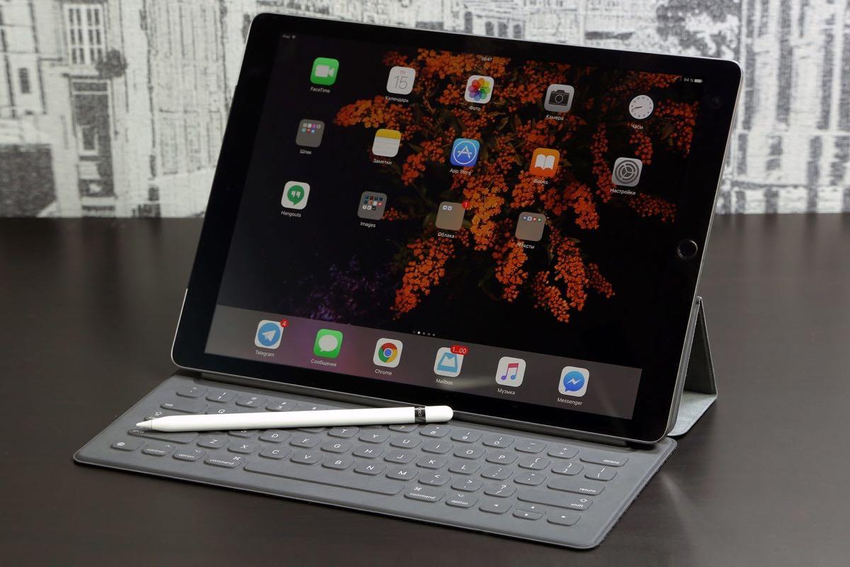 The New iPad Pro 3