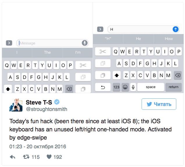 Twitter iOS 8 iOS 9 iOS 10 Keyboard