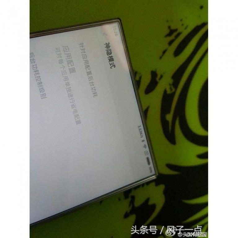 Xaomi Mi Note 2 1