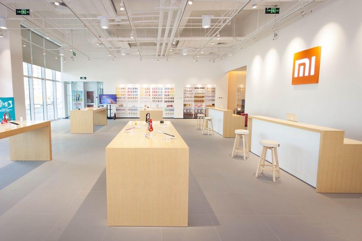 Xiaomi Store 3