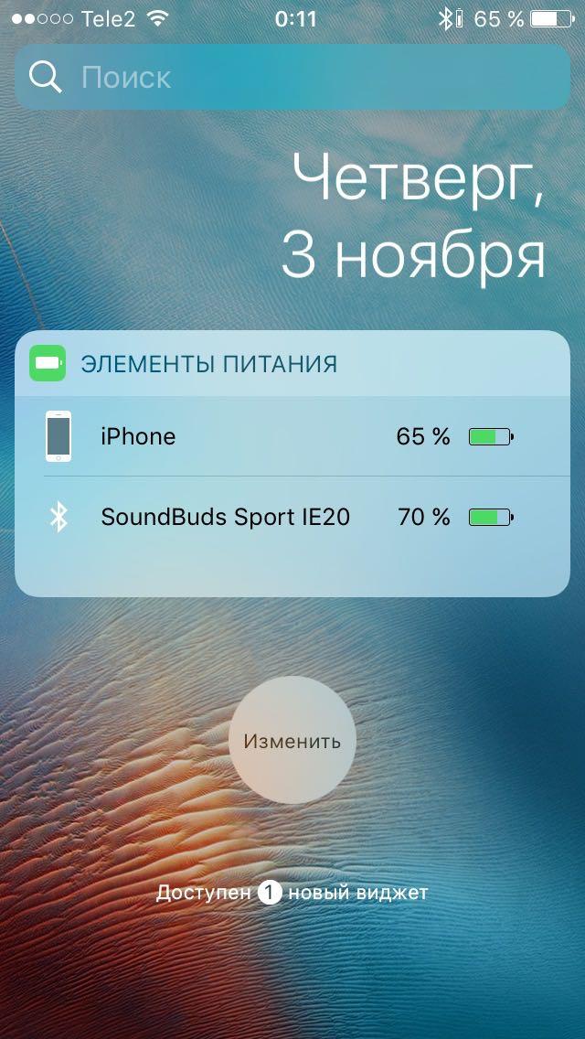 Anker SoundBuds Sport IE20 Bluetooth 200