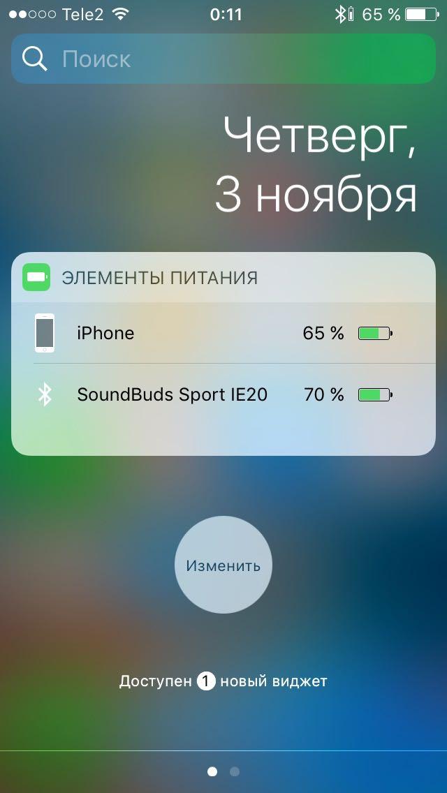 Anker SoundBuds Sport IE20 Bluetooth 201