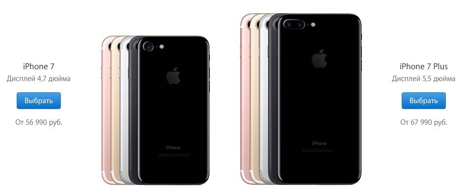 Apple iPhone 7 Plus Russia Buy 5