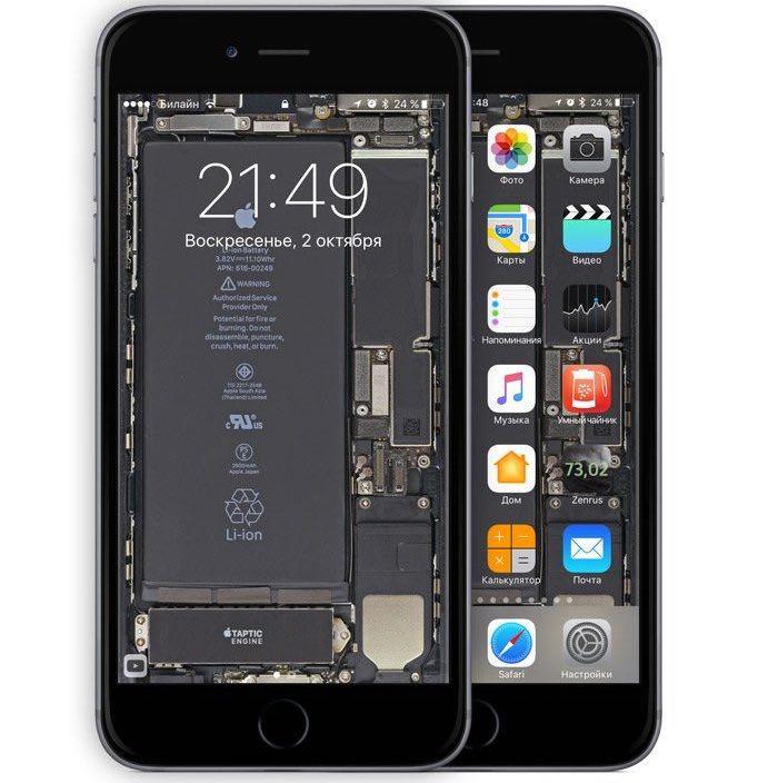 Apple iPhone 7 Plus Russia
