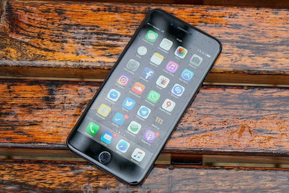 Apple iPhone 7 Samsung Galaxy S7 OLED 43
