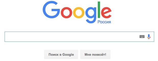 Google Search Russia