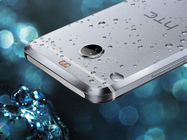 HTC 10 evo 2