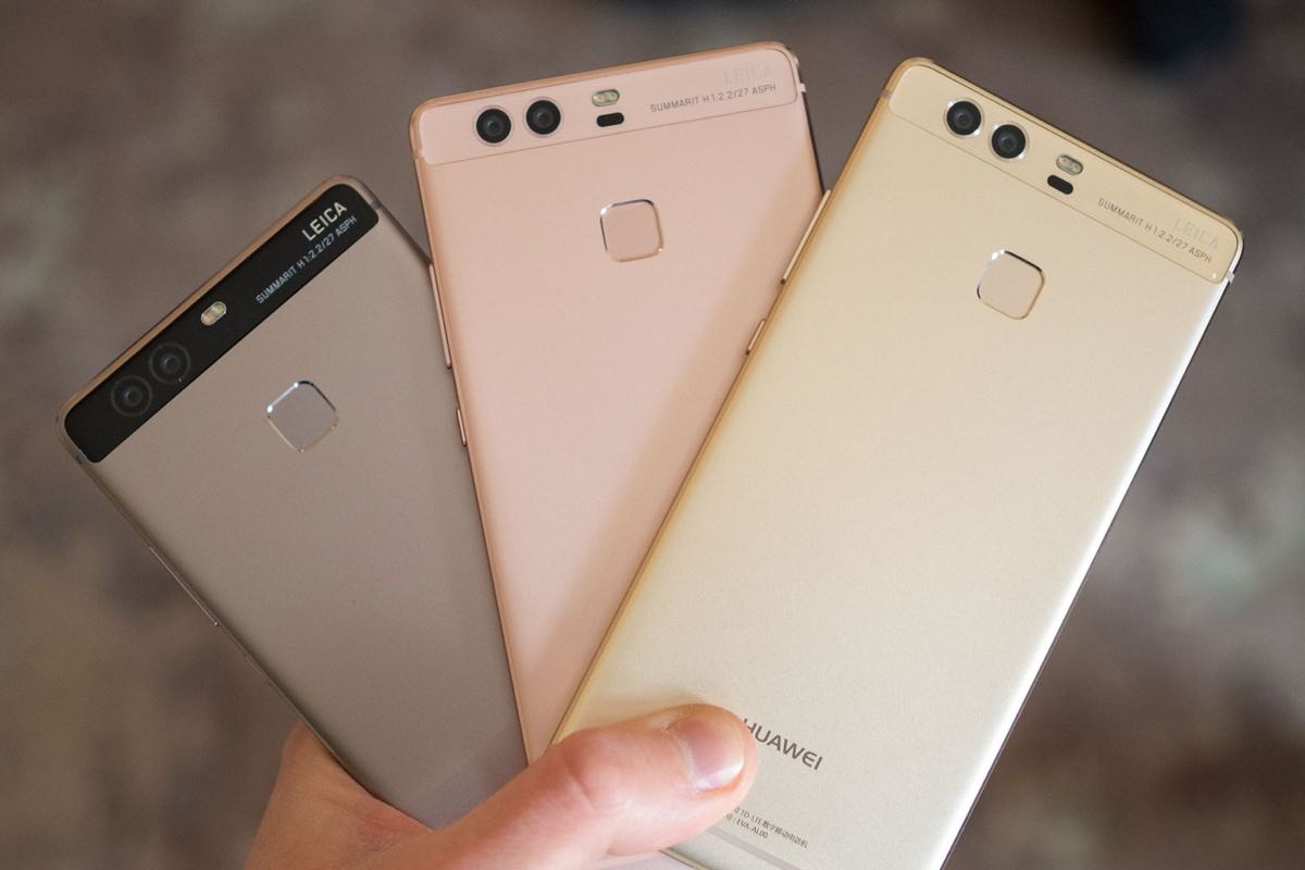 Huawei P9 Plus Buy