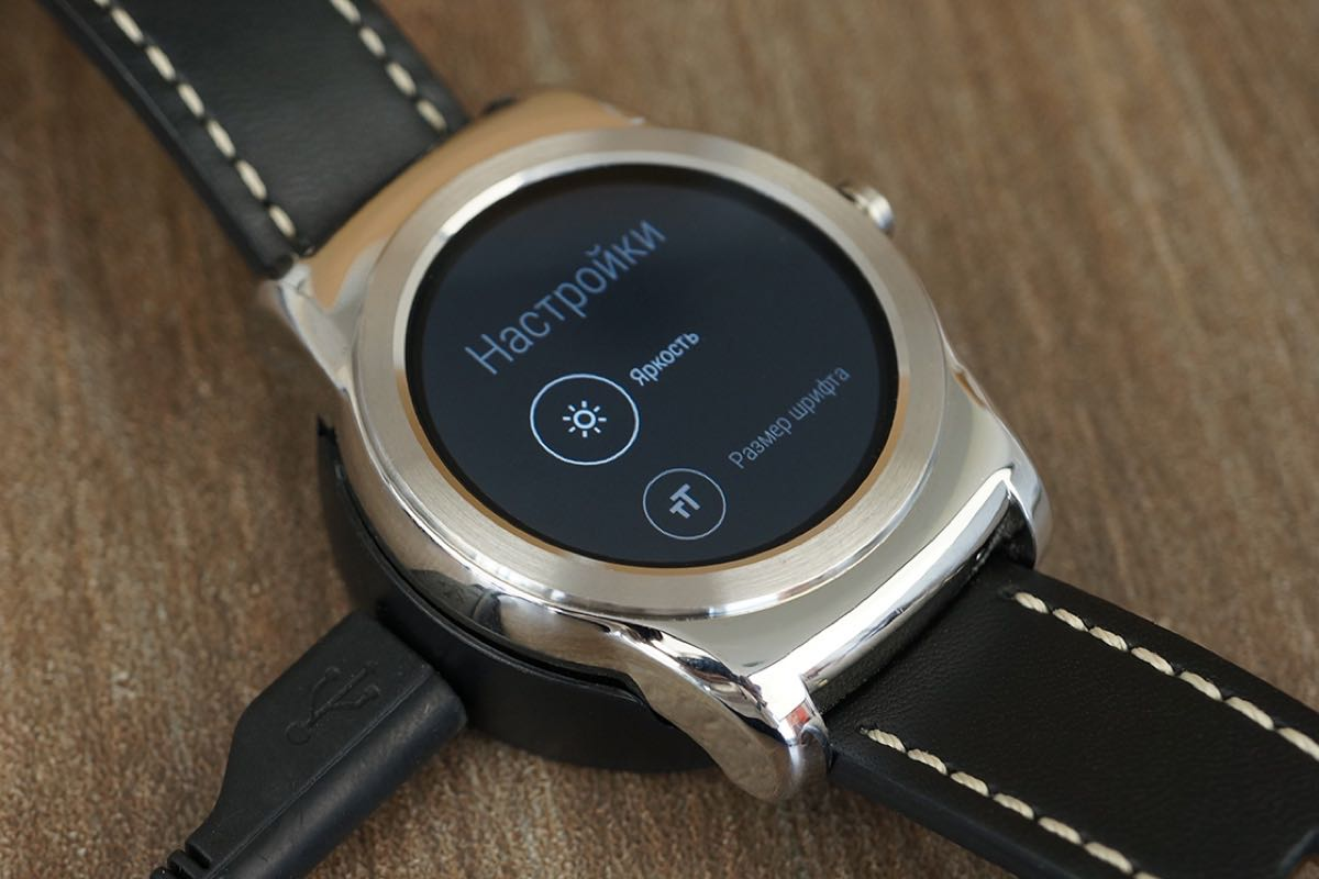 LG Watch 2