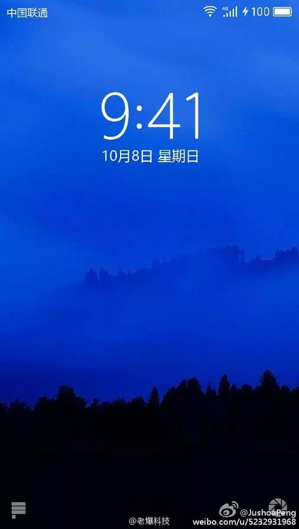 Meizu Flyme OS 6 Download