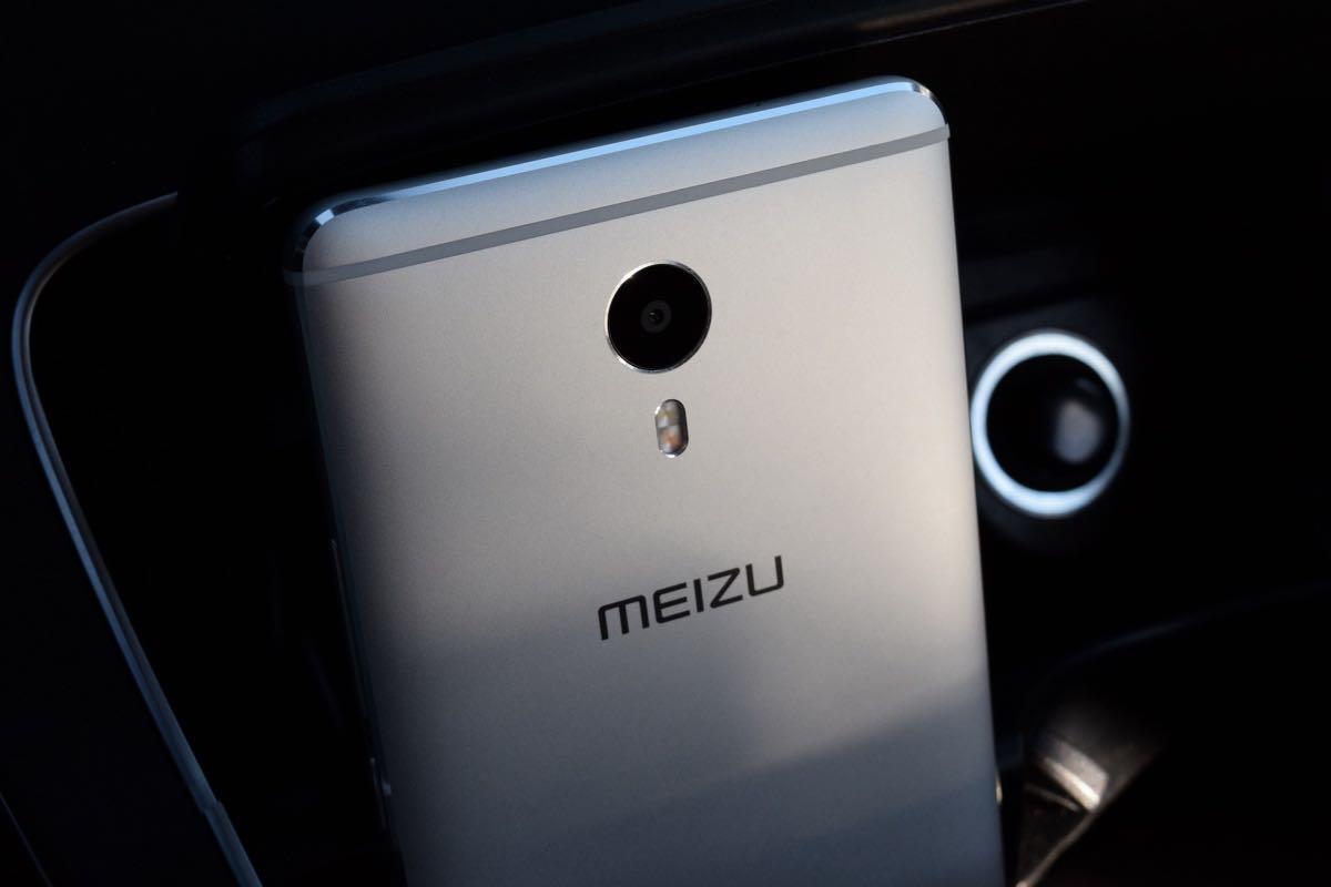 Meizu M3 Max 0