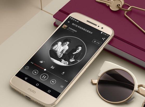 Motorola Lenovo Moto M 4