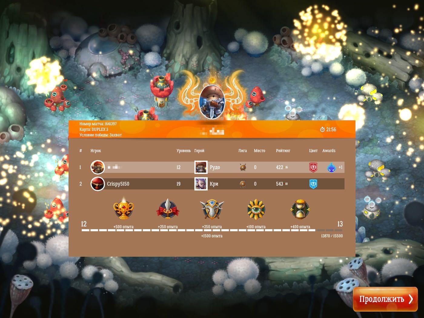 Mushroom Wars 2 Review iPad iPhone Download Free 7