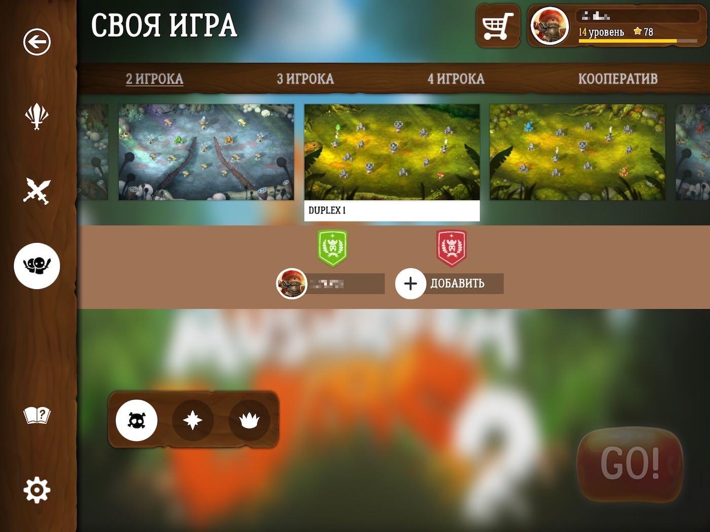 Mushroom Wars 2 Review iPad iPhone Download Free 80