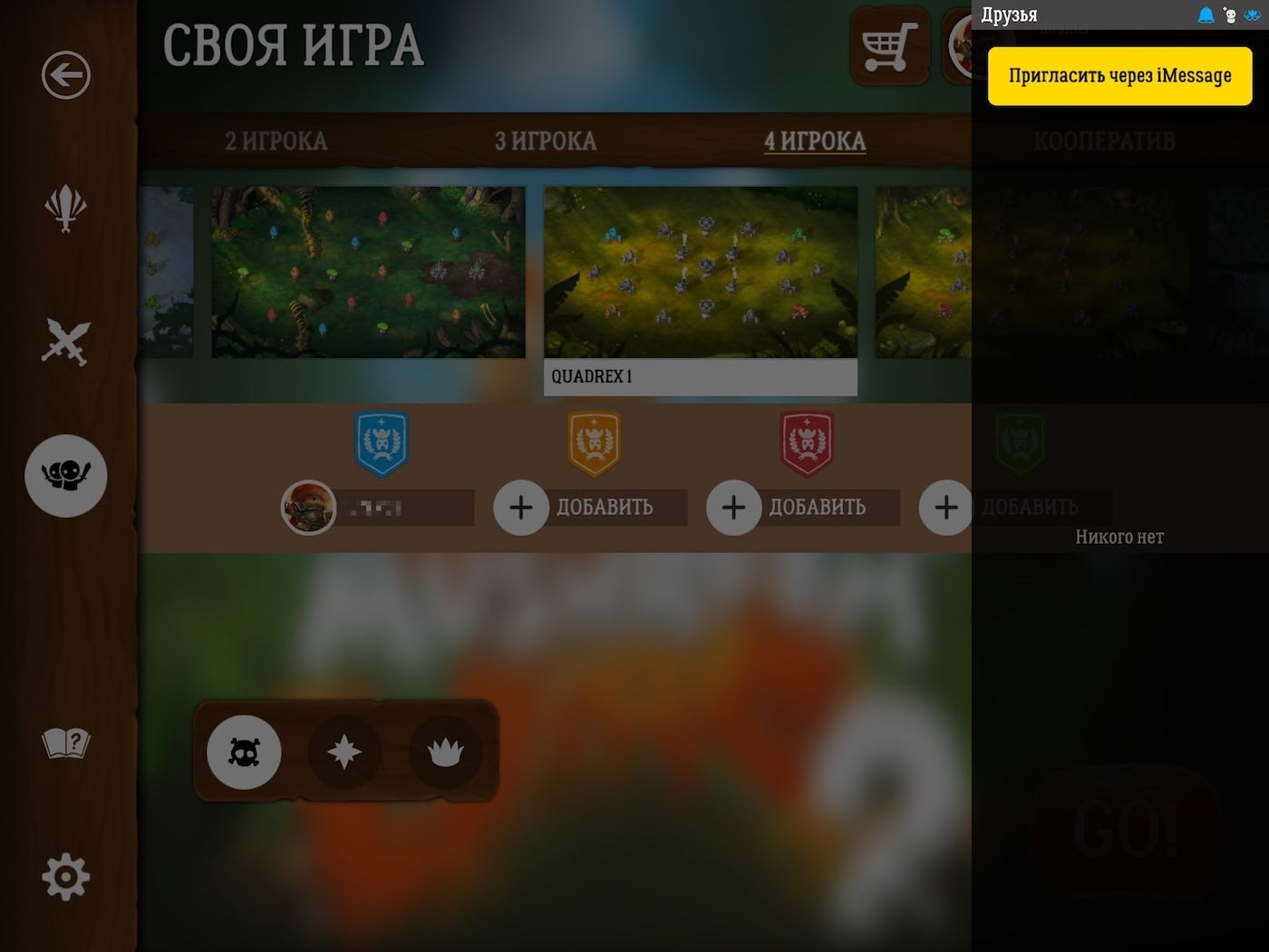 Mushroom Wars 2 Review iPad iPhone Download Free 81
