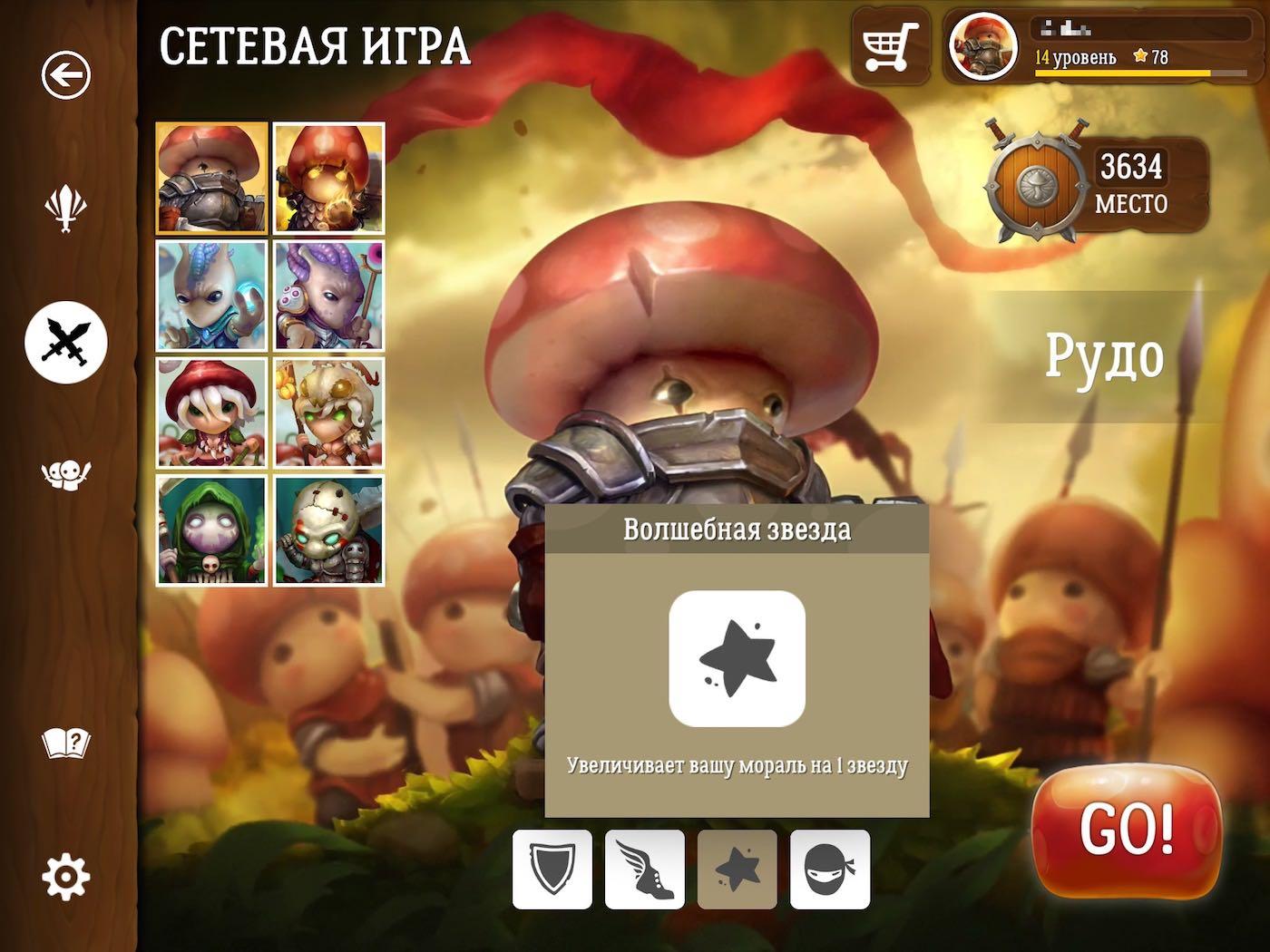 Mushroom Wars 2 Review iPad iPhone Download Free 944