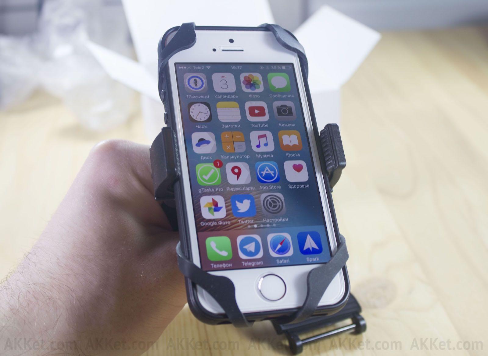 Roam Co-Pilot iPhone Android Bike 10