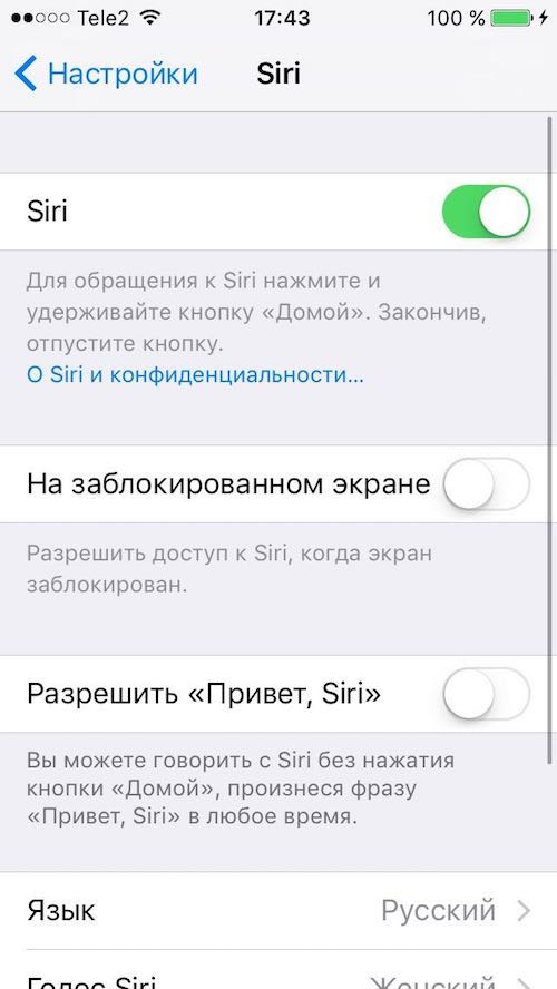 Siri activation iOS 10 iPhone iPad 2