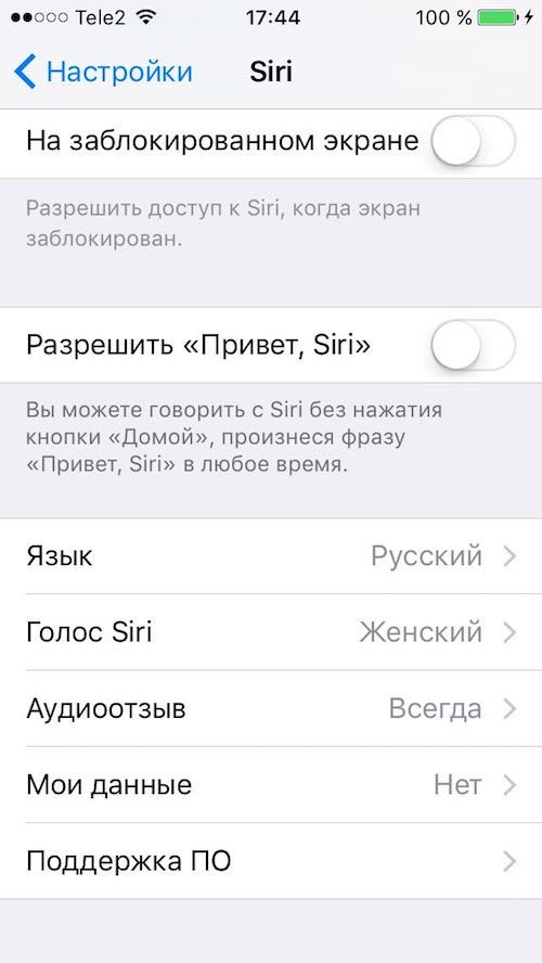 Siri activation iOS 10 iPhone iPad 3