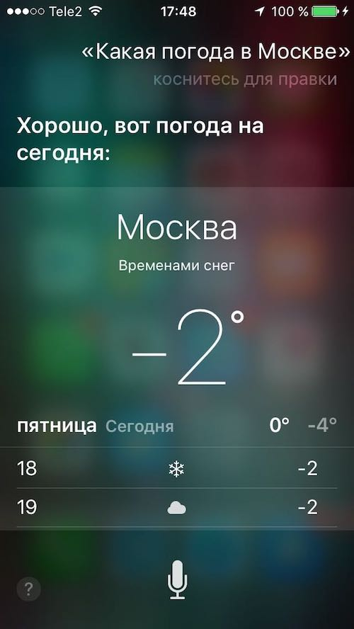 Siri activation iOS 10 iPhone iPad 5