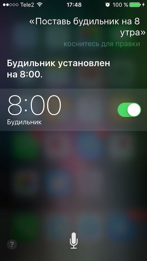 Siri activation iOS 10 iPhone iPad 6