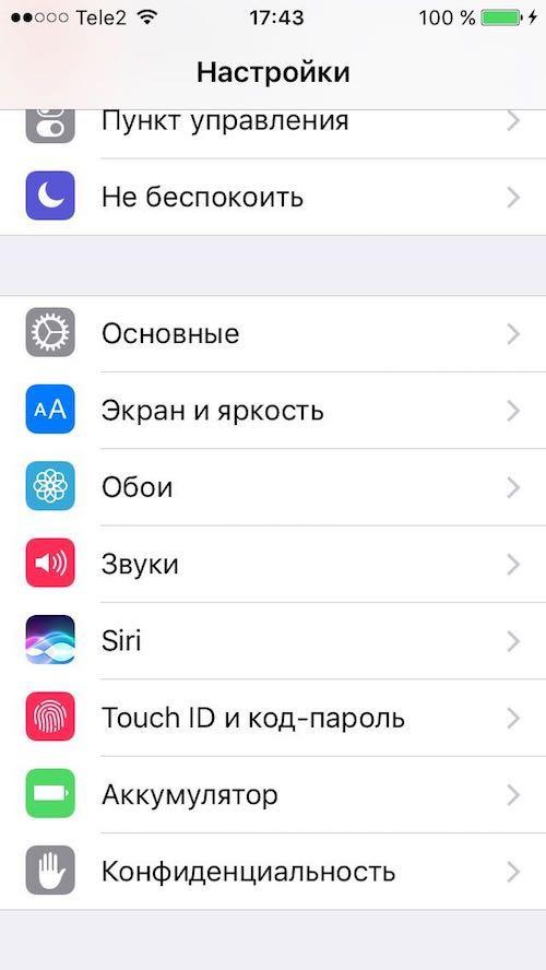Siri activation iOS 10 iPhone iPad