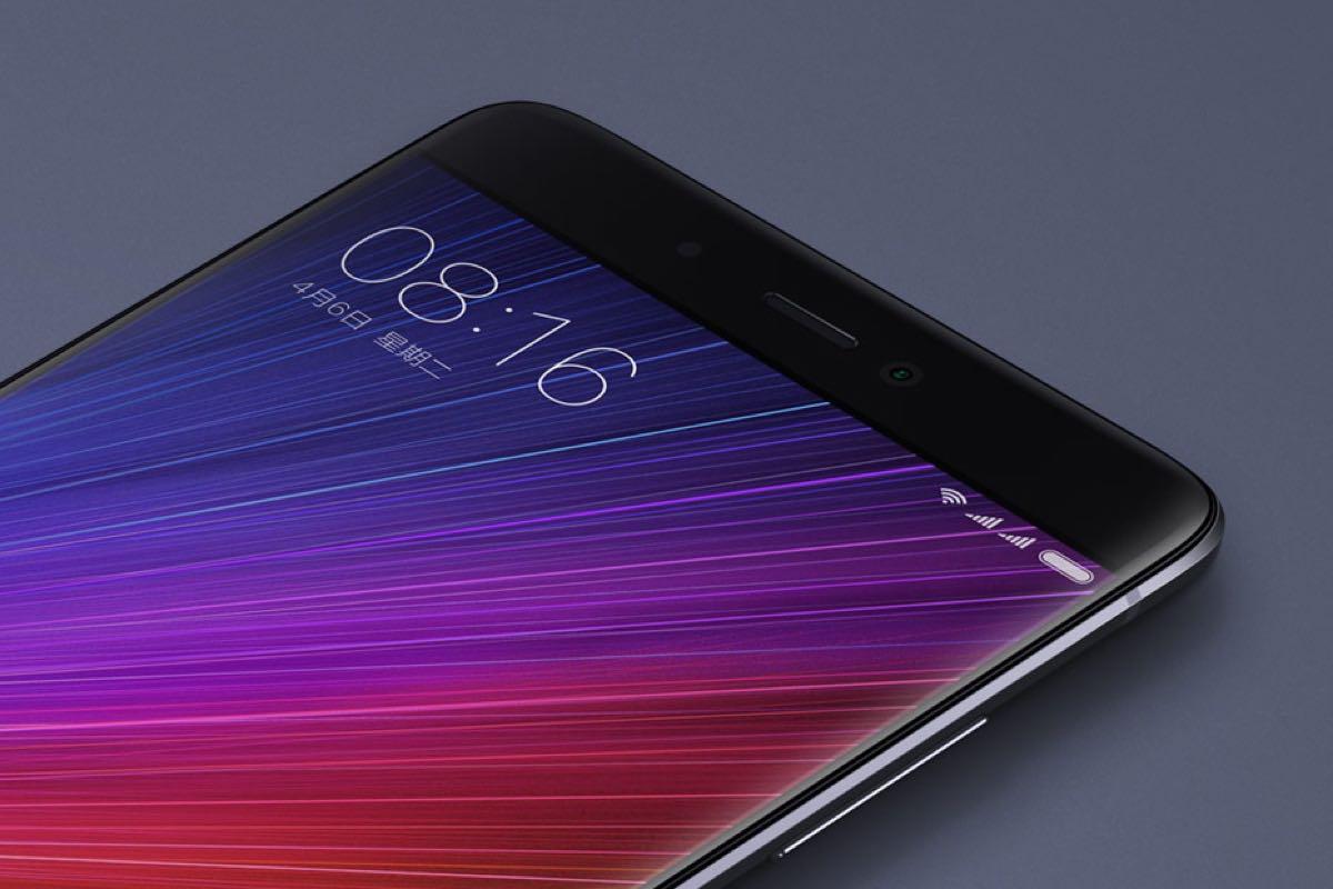 Xiaomi Mi6 China Photo 2
