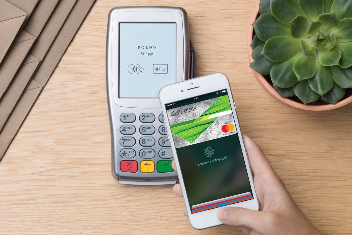 apple pay russia 1