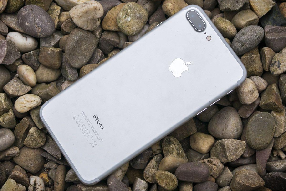 iphone 7 plus shop 1