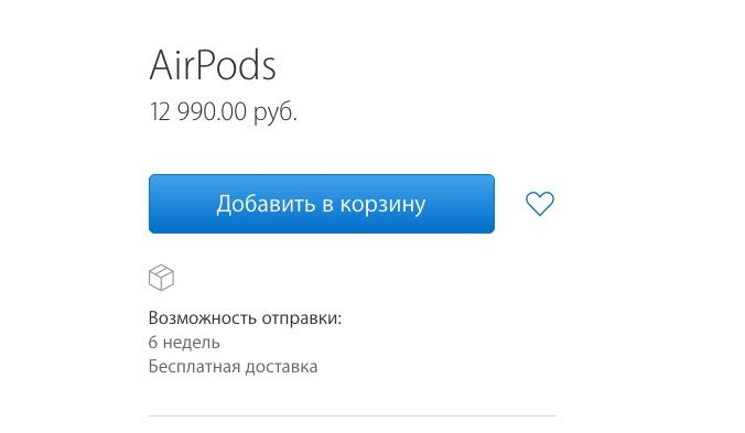 AirPods Apple Russia